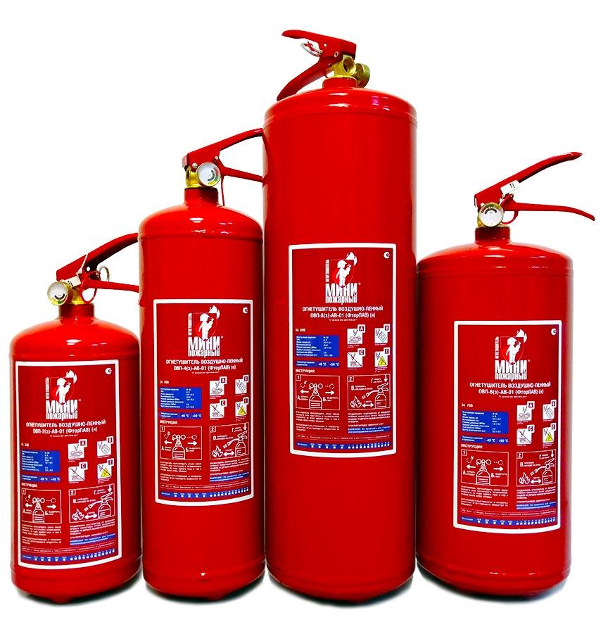использовать принцип действия водяного огнетушители фото все хотя
